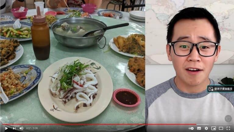 以海產店為例解釋 CLS (夾菜情境) - Core Web Vitals An everyday explanation (Taiwanese with English subtitles)