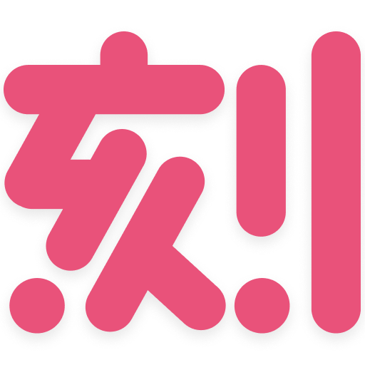 刻刻網業 Ke2b.com (原表面功夫工作室) - Logo v2 - Square no word - 512x512 (optimized)